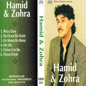 Hamid & Zohra 歌手頭像