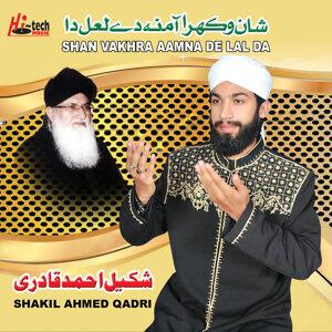 Shakil Ahmed Qadri 歌手頭像