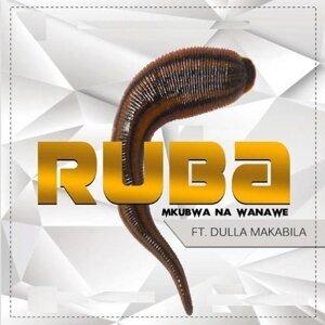 Mkubwa Na Wanawe 歌手頭像