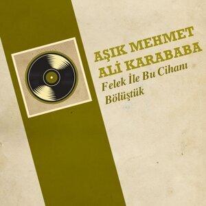 Aşık Mehmet Ali Karababa 歌手頭像