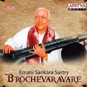 Emani Sankara Sastri 歌手頭像
