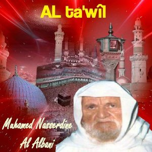 Muhamed Nasserdine Al Albani 歌手頭像