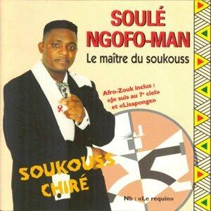Soule Ngofo Man 歌手頭像