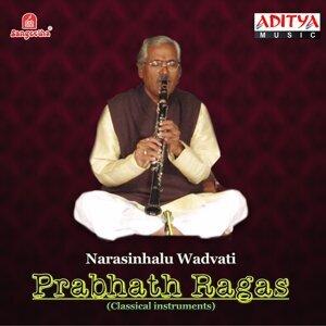 Narasinhalu Wadvati 歌手頭像