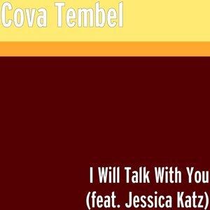 Cova Tembel 歌手頭像