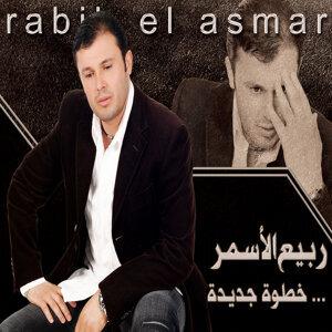 Rabih El Asmar 歌手頭像