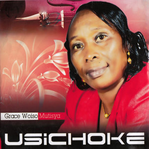 Grace Woiso Mutisya 歌手頭像
