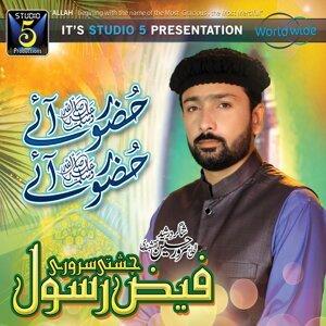 Faiz Rasool Chishti 歌手頭像