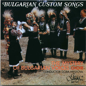 The Mystery Of Bulgarian Voices Choir & Dora Hristova 歌手頭像