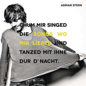 Adrian Stern (亞卓安史登) 歌手頭像
