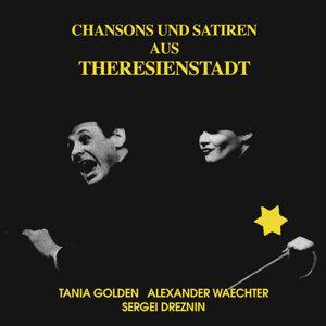 Alexander Waechter & Tanja Golden 歌手頭像
