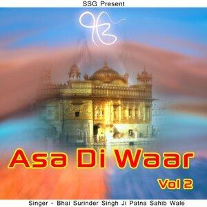 Bhai Surinder Singh Ji Patna Sahib Wale 歌手頭像
