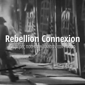 Rebellion Connexion 歌手頭像