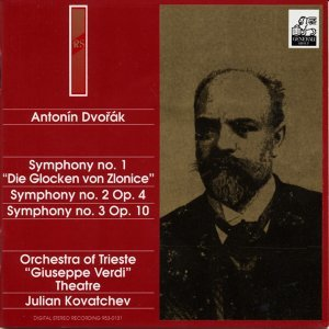Orchestra of Teatro Giuseppe Verdi Trieste, Julian Kovatchev 歌手頭像