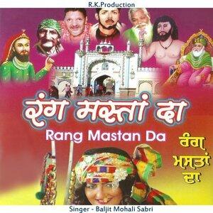 Baljit Mohali Sabri 歌手頭像