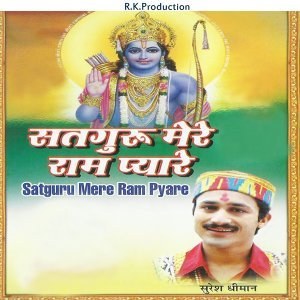 Suresh Dhiman 歌手頭像