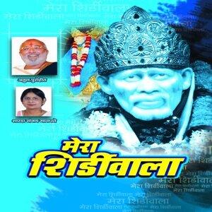 Atul Purohit, Shardha Sanjay Mandhane 歌手頭像