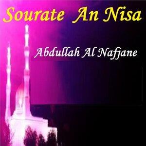 Abdullah Al Nafjane 歌手頭像