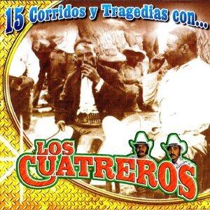 Los Cuatreros 歌手頭像