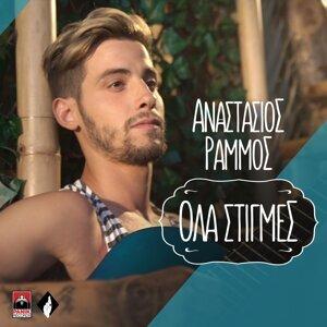 Anastasios Rammos 歌手頭像
