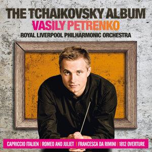 Vasily Petrenko,Royal Liverpool Philharmonic Orchestra 歌手頭像