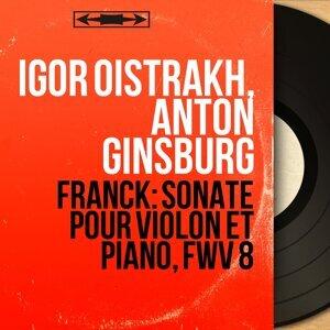 Igor Oïstrakh, Anton Ginsburg 歌手頭像