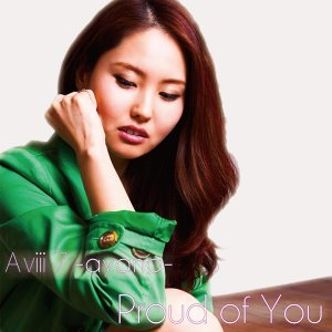 Aviii7-ayana- 歌手頭像