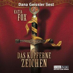 Katia Fox 歌手頭像
