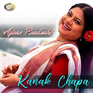 Konok Chapa 歌手頭像