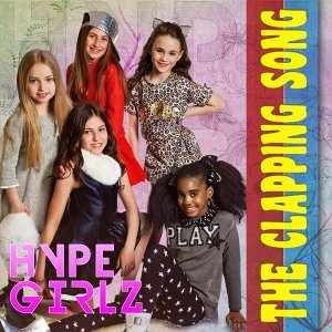 Hype Girlz 歌手頭像