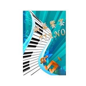 鋼琴饗宴 歌手頭像