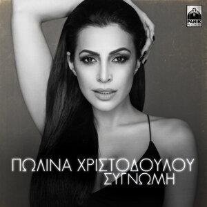 Polina Christodoulou 歌手頭像