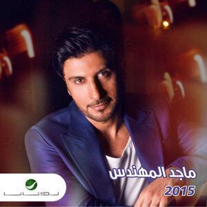 Majid Almuhandis 歌手頭像