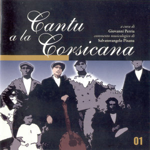 Cantu a la Corsicana Vol. 1 歌手頭像