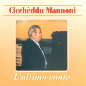 Cicchèddu Mannoni 歌手頭像