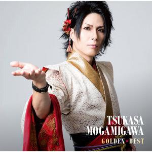 最上川 司 (Tsukasa Mogamigawa) 歌手頭像