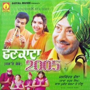 Jaswinder Bhalla, Bal Mukand Sharma 歌手頭像