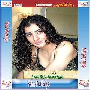 Santosh Ragya, Amrita Dixit 歌手頭像