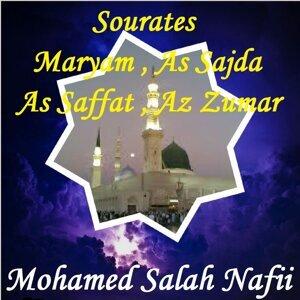 Mohamed Salah Nafii 歌手頭像
