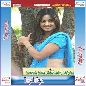 Indal Nirala, Dharmendra Dhamal, Shubha Mishra 歌手頭像