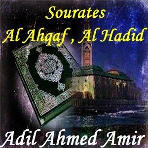 Adil Ahmed Amir 歌手頭像