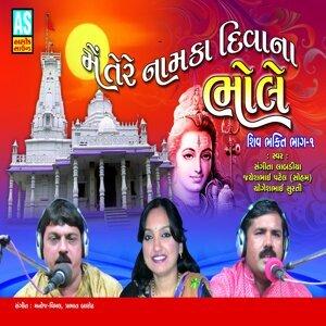 Sangita Labadiya, Jayeshbhai Patel, Yogeshbhai Surati 歌手頭像