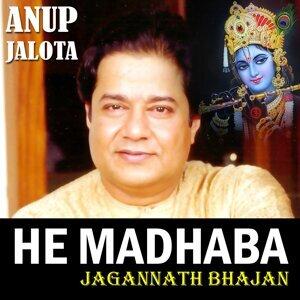 Anup Jalota, Mohd. Ajiz, Sri Charan 歌手頭像