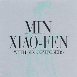 Min Xiao Fen 歌手頭像