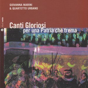 Giovanna Marini & Quartetto Urbano 歌手頭像