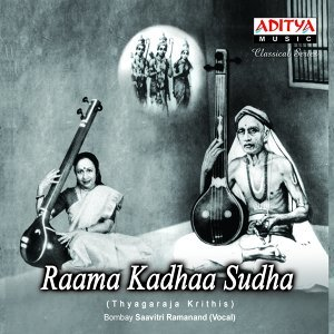 Bombay Savithri Ramanand 歌手頭像