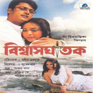 Ajay Das 歌手頭像