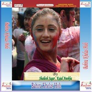Shailesh Sagar, Kajal Anokha 歌手頭像
