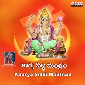 Shankaramanchi Ramakrishna Shastry 歌手頭像