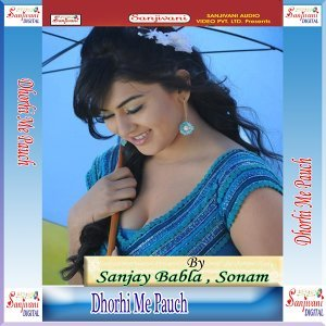 Sanjay Babla, Sonam 歌手頭像